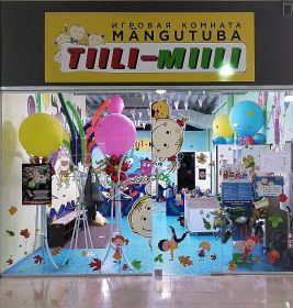 Детский комплекс Tiili - Miili